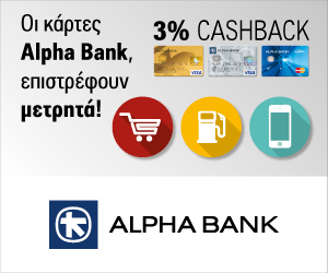 Ad16- Alpha-Home-Page