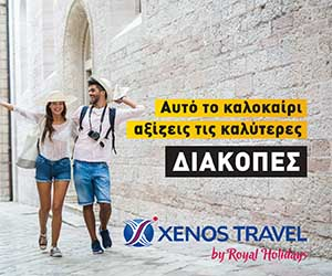 Ad8-Xenos Travel-Home-page