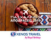 Adv3 - Xenos Travel