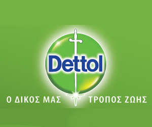 Ad17-Dettol-Παιδιά