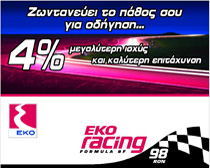 Advertisement 2