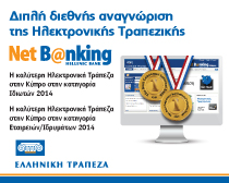 Adv4 HBK-net-bank