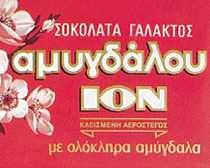 Adv1-LaikoCoffee
