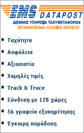 Adv20 - Post Office Data Post